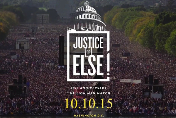 SUNSET STYLE -  #JusticeOrElse: The #OrElse is #TheBuild